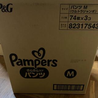P&G - パンパース おむつ さらさらパンツ  ウルトラジャンボ M(74枚入*3コ)