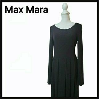 マックスマーラ(Max Mara)の【秋コーデ】Max Mara マックスマーラ ロング ワンピース Mサイズ(ロングワンピース/マキシワンピース)