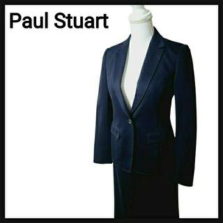 ポールスチュアート(Paul Stuart)の【超美品】Paul Stuart ポールスチュアート セットアップ スカート (スーツ)