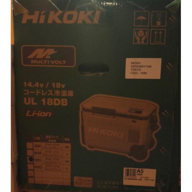 日立(ヒタチ)のHiKOKI コードレス冷温庫 UL18DB (NMG) フォレストグリーン スマホ/家電/カメラの生活家電(冷蔵庫)の商品写真