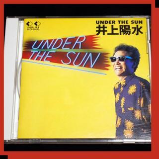 井上陽水 【CD】 UNDER THE SUN(ポップス/ロック(邦楽))