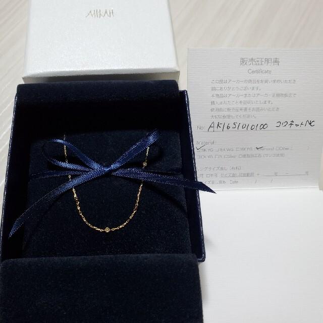 AHKAH(アーカー)の新品未使用  AHKAH コロネット ネックレス  レディースのアクセサリー(ネックレス)の商品写真