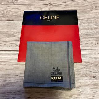 セリーヌ(celine)のセリーヌハンカチグレー(ハンカチ/ポケットチーフ)