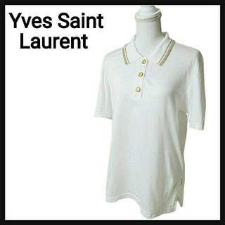 サンローラン(Saint Laurent)の【美品・高級】イヴ サンローラン ポロシャツ ホワイト×ゴールド(ポロシャツ)