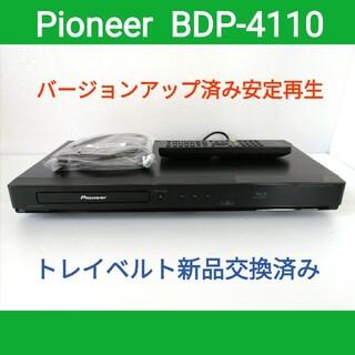 Pioneer - Pioneer ブルーレイプレーヤー【BDP-4110】◆バージョンアップ済み