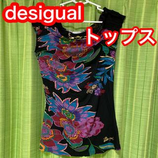 デシグアル(DESIGUAL)のデシグアル❤️トップス❤️めちゃくちゃ可愛い(Tシャツ(半袖/袖なし))