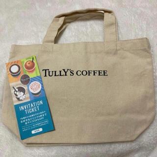 タリーズコーヒー(TULLY'S COFFEE)のタリーズ ミニトートバッグ インビテーションチケット(トートバッグ)