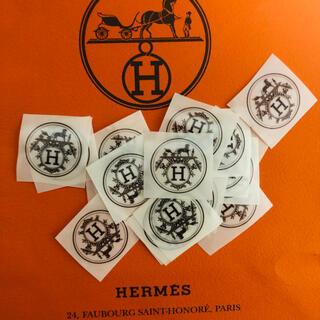 エルメス(Hermes)のエルメス ショップ ラッピングシール(ラッピング/包装)