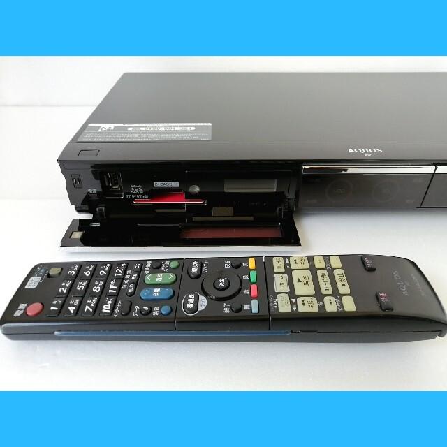 SHARP(シャープ)のSHARP ブルーレイレコーダー AQUOS【BD-HDW75】◆2番組同時録画 スマホ/家電/カメラのテレビ/映像機器(ブルーレイレコーダー)の商品写真