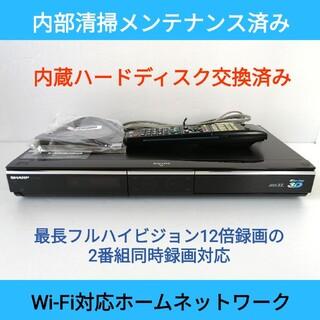 SHARP - SHARP ブルーレイレコーダー AQUOS【BD-HDW75】◆2番組同時録画