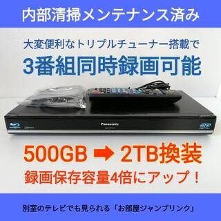 Panasonic - Panasonic ブルーレイレコーダー【DMR-BZT600】◆大容量2TB化