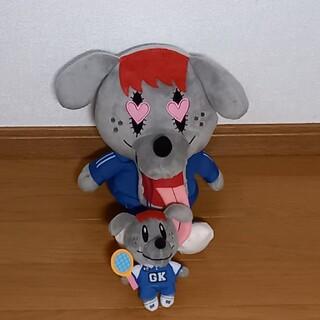 ジェネレーションズ(GENERATIONS)のGENE犬ぬいぐるみセット(ぬいぐるみ)