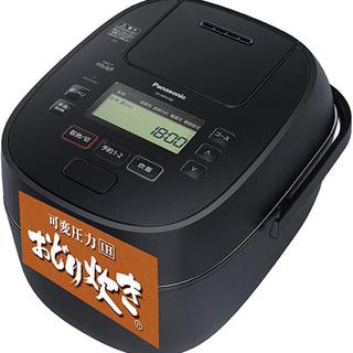 Panasonic - 匿名配送✨新品未使用❗️ おどり炊き SR-MPA100-K ブラック