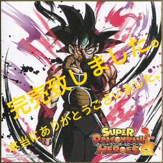 ドラゴンボール - haru &papa 協賛 1500円レッドオリパ 第3弾