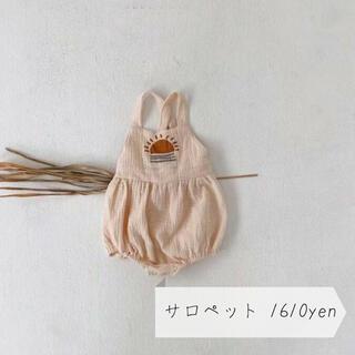 プティマイン(petit main)の子供服 韓国 サロペット(カバーオール)
