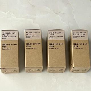 ムジルシリョウヒン(MUJI (無印良品))の無印良品 消臭エッセンシャルオイル 4点セット(エッセンシャルオイル(精油))