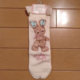 シャーリーテンプル(Shirley Temple)の新品シャーリーテンプル うさぎソックス16〜18cm(靴下/タイツ)