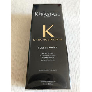 ケラスターゼ(KERASTASE)のケラスターゼ CH ユイル クロノロジスト ヘアオイル  100ml (オイル/美容液)