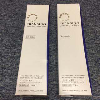 トランシーノ(TRANSINO)のトランシーノ ホワイトニングクリアローション(175ml)(化粧水/ローション)