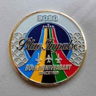 航空自衛隊 ブルーインパルス 60周年記念 チャレンジコイン メダル ミリタリー(その他)