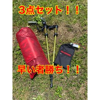 ヒルバーグ(HILLEBERG)の【3点セット!】ヒルバーグ アナリス テント キャンプ(テント/タープ)