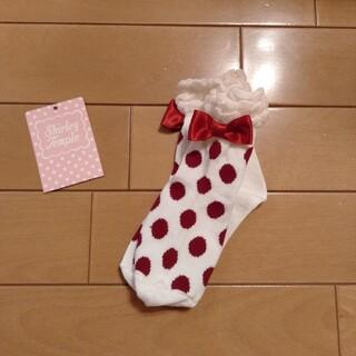シャーリーテンプル(Shirley Temple)の新品シャーリーテンプル ドットリボンソックス16〜18cm(靴下/タイツ)