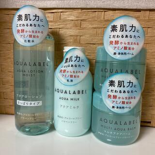 AQUALABEL - アクアレーベル 化粧水 乳液 アクアローション アクアミルク