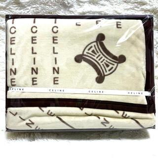 セリーヌ(celine)のセリーヌ CELINE 綿毛布(毛布)