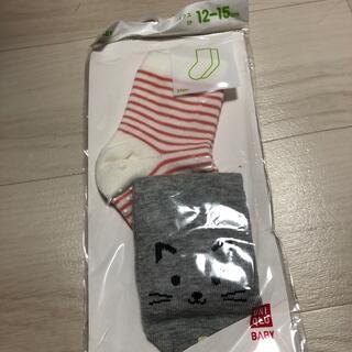 ユニクロ(UNIQLO)のユニクロ 靴下(靴下/タイツ)