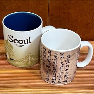 スターバックスコーヒー(Starbucks Coffee)のスターバックス Korea マグカップ(マグカップ)