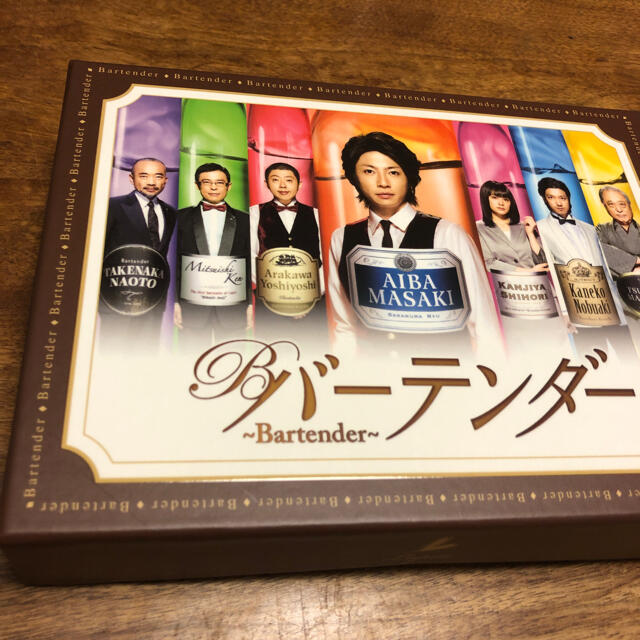 嵐(アラシ)のバーテンダー Blu-ray BOX 5枚組 エンタメ/ホビーのDVD/ブルーレイ(TVドラマ)の商品写真