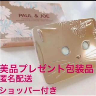 ポールアンドジョー(PAUL & JOE)の新品未使用!ポール&ジョー限定特製ネコケース・ショップ袋付き(ファンデーション)