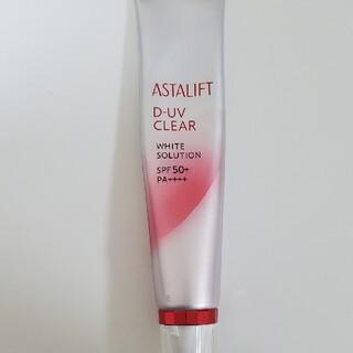 アスタリフト(ASTALIFT)のアスタリフト 日焼け止め サンクリーム(日焼け止め/サンオイル)