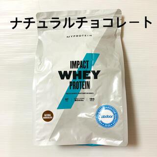 マイプロテイン(MYPROTEIN)のマイプロテイン  ナチュラルチョコレート 1kg ホエイプロテイン(トレーニング用品)