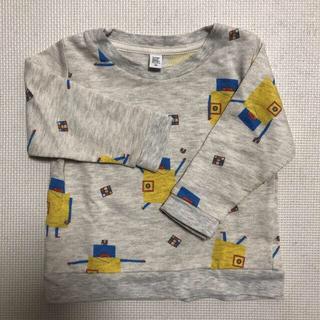 Design Tshirts Store graniph - グラニフ薄手キッズトレーナー