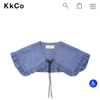 BEAUTY&YOUTH UNITED ARROWS - Kkco 付け襟