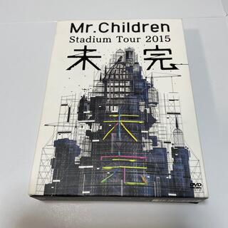 Mr.Children Stadium Tour 2015 未完 DVD(ミュージック)
