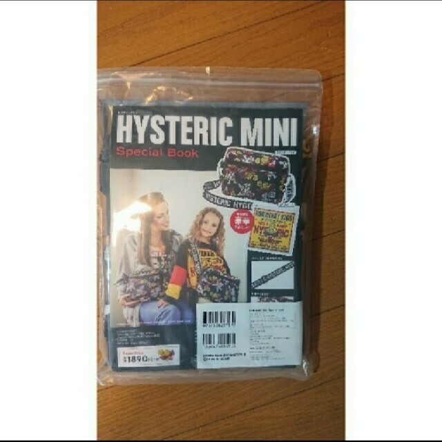 HYSTERIC MINI(ヒステリックミニ)のヒスミニ スペシャルブック ヒステリックミニ キッズ/ベビー/マタニティのキッズ/ベビー/マタニティ その他(その他)の商品写真