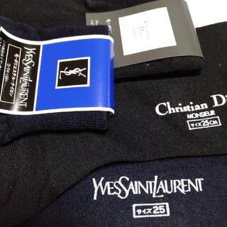 クリスチャンディオール(Christian Dior)のS1 紳士ブランドソックス2点セット(ソックス)