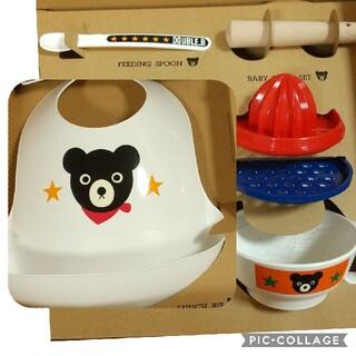 ミキハウス(mikihouse)のミキハウス ダブルB  ベビー食器セット  離乳食(離乳食器セット)
