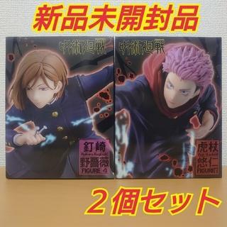 TAITO - 呪術廻戦 虎杖悠仁 釘崎野薔薇 フィギュア 2個セット