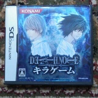 コナミ(KONAMI)のデスノート キラゲーム DSソフト(携帯用ゲームソフト)
