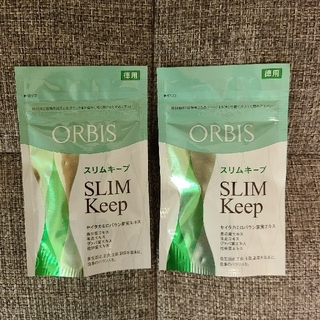 オルビス(ORBIS)の☆新品未開封☆オルビス スリムキープ 徳用 2袋(ダイエット食品)