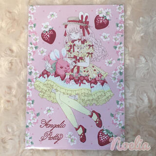 Angelic Pretty - Little Bunny Strawberryポストカード