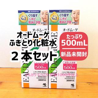 小林製薬 - 【2本セット】オードムーゲ 薬用ローション 500mL ふきとり化粧水