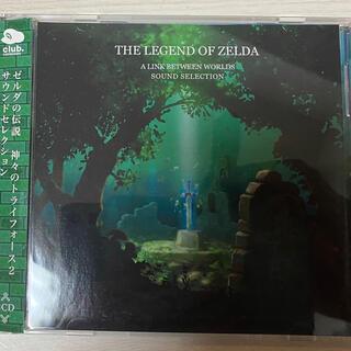 ニンテンドウ(任天堂)のゼルダの伝説 神々のトライフォース2 サウンドセレクション(ゲーム音楽)