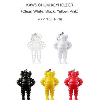メディコムトイ(MEDICOM TOY)のkaws tokyo first CHUM キーホルダー5体セット 新品 (キーホルダー)
