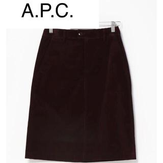アーペーセー(A.P.C)の美品◆A.P.C. タイトスカート(ひざ丈スカート)