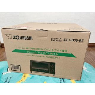 象印 - 新品未使用 オーブントースター 象印 ET-GB30-RZ R3.9.9 保証証