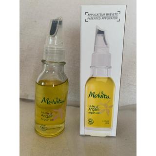 メルヴィータ(Melvita)のMelvita メルヴィータ アルガンオイル 50ml 2本(フェイスオイル/バーム)